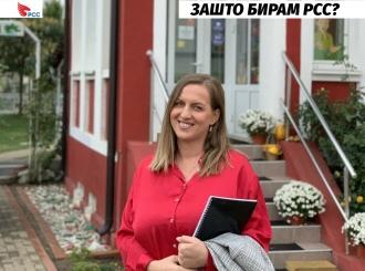 Maja Tasovac: Žene snažnije osjećaju svijet oko sebe