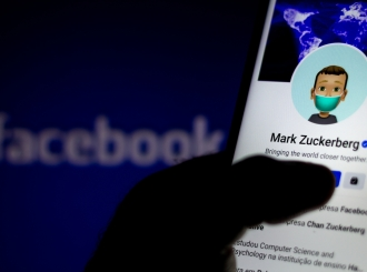 Rebrendiranje veka, Fejsbuk planira promenu imena