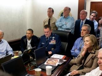 Izbrisali Hilari Klinton sa slike