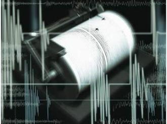 U zemljotresu u Turskoj najmanje troje poginulo, skoro 100 povređeno