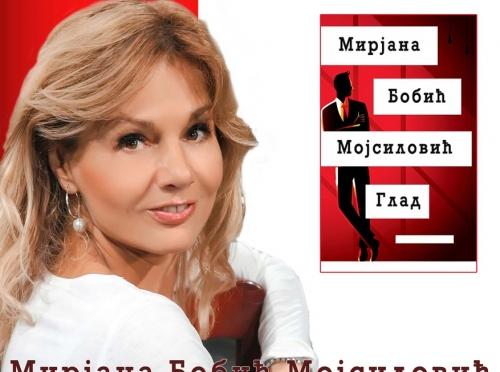 "Danas promocija romana ""Glad"" Mirjane Bobić Mojsilović"