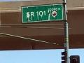 U Arizoni je toliko vrelo da se stvari tope (FOTO)
