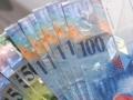 Ovo su plate u Švajcarskoj - po zanimanjima
