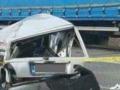 Teška saobraćajna nesreća u Brezovom Polju
