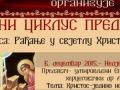 """""""Rađanje u svjetlu Hristovog rođenja"""" tema Božićnog ciklusa predavanja"""