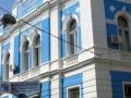 Pavlović banka: Nema mjesta panici, novac klijenata siguran