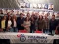 Održana centralna tribina Ujedinjene Srpske