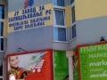 Hotel i tržni centri skratili listu nezaposlenih u Bijeljini