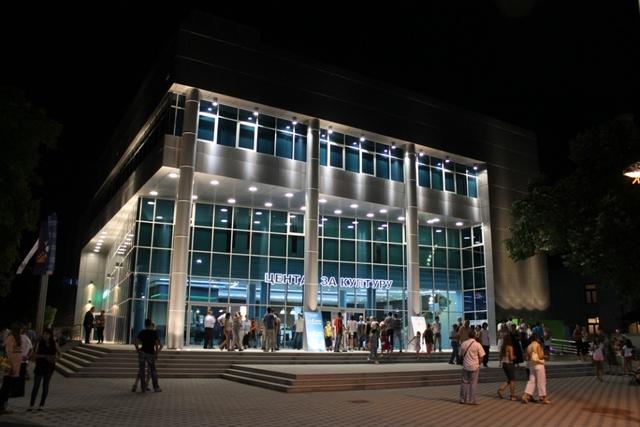 Centar za kulturu Semberija, Bijeljina