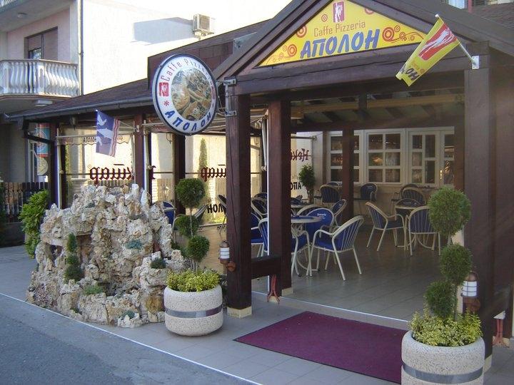 Caffe Pizzeria Apolon, Bijeljina