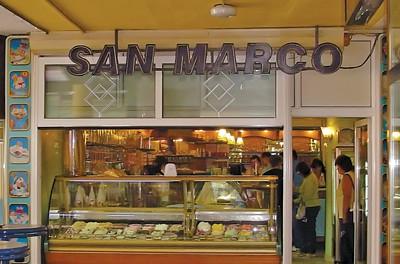 San Marco, Bijeljina