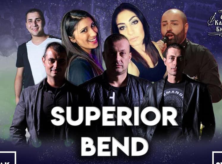 Superior bend