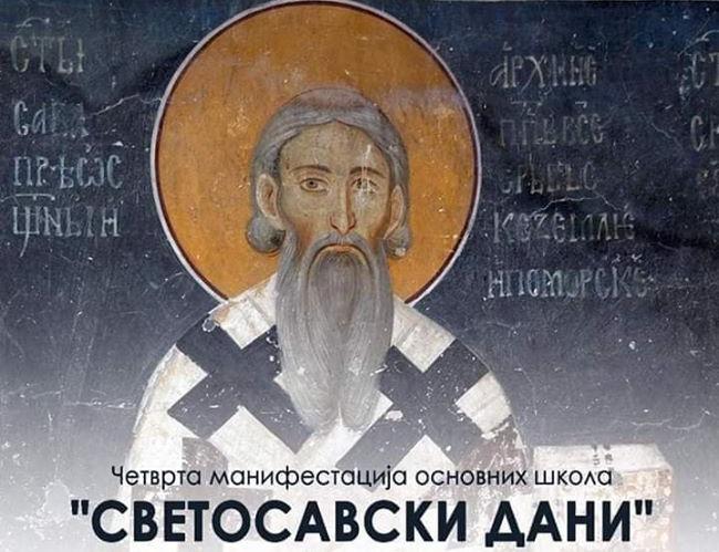 Bijeljina, Svetosavski dani CZK Semberija