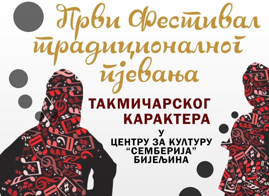 Bijeljina, Festivala tradicionalnog pjevanja CZK Semberija