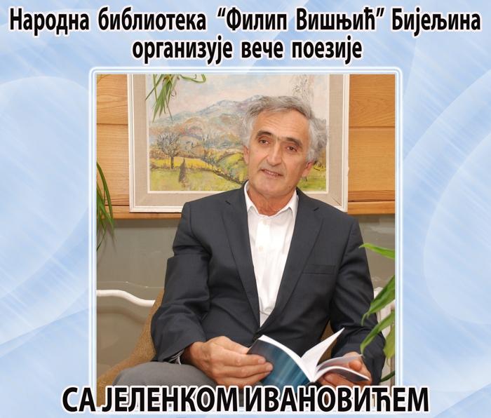 Bijeljina, Veče poezije sa Jelenkom Ivanovićem Biblioteka Filip Višnjić