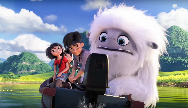 Bijeljina, Jeti: Snježni čovjek Gradski bioskop