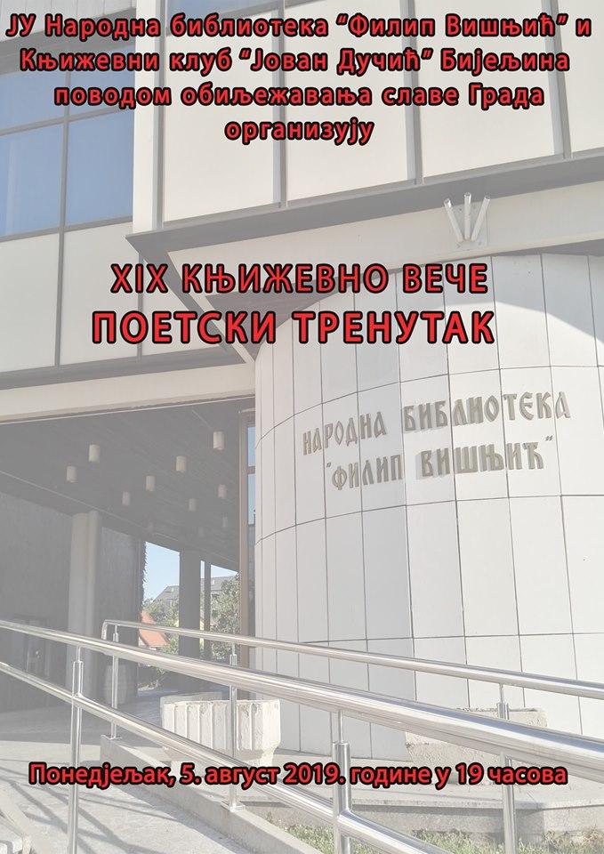 """XIX Književno veče """"Poetski trenutak"""""""