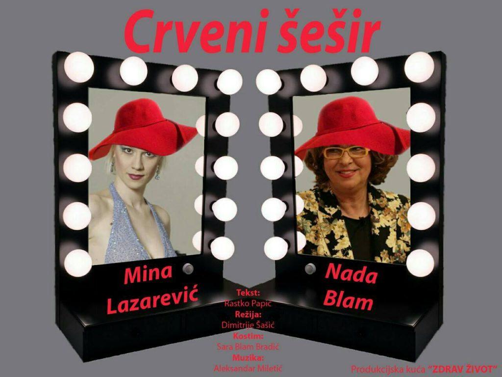Bijeljina, Crveni šešir CZK Semberija