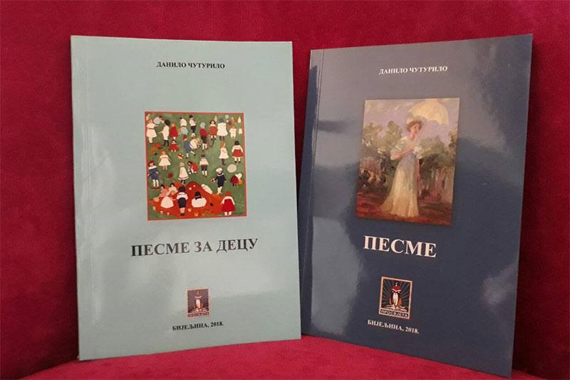 Promocija knjiga Danila Čuturila