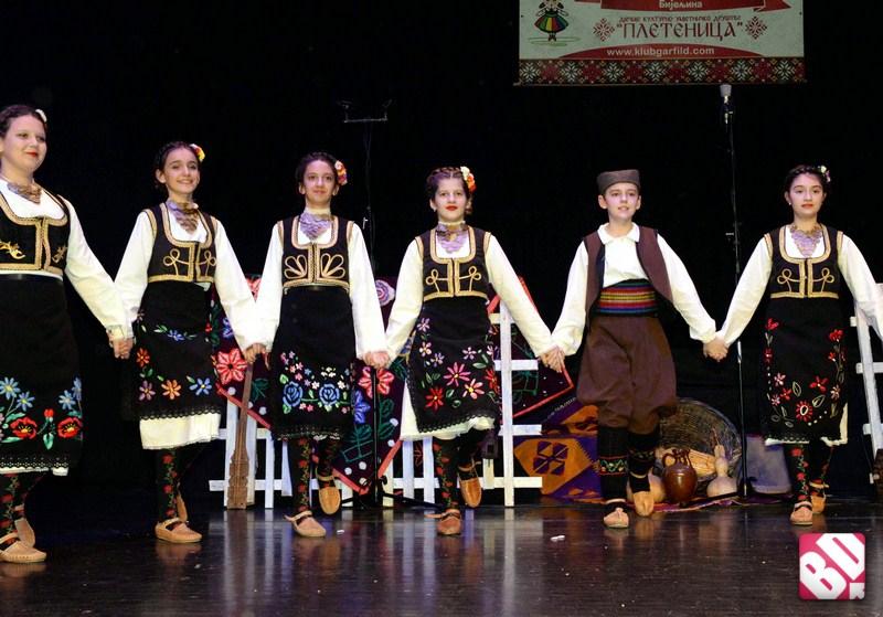 Bijeljina, Folklorni koncert KUD-a Pletenica Centar za kulturu Semberija