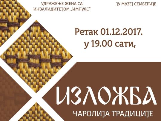 Bijeljina, Čarolija tradicije Muzej Semberije