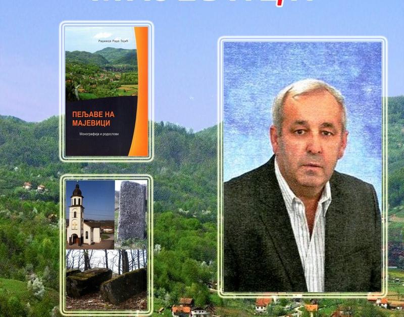 Bijeljina, Peljave na Majevici JU Narodna biblioteka Filip Višnjić