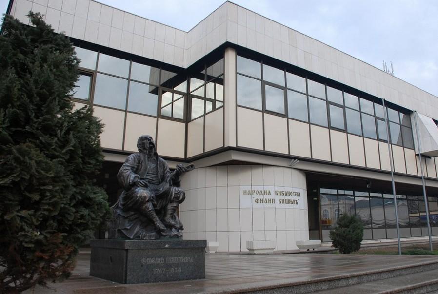 narodna-biblioteka-filip-vi-scaron-nji-263-proslavila-krsnu-slavu