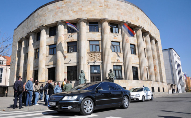 Srpska dobila Savjet za ustavni poredak