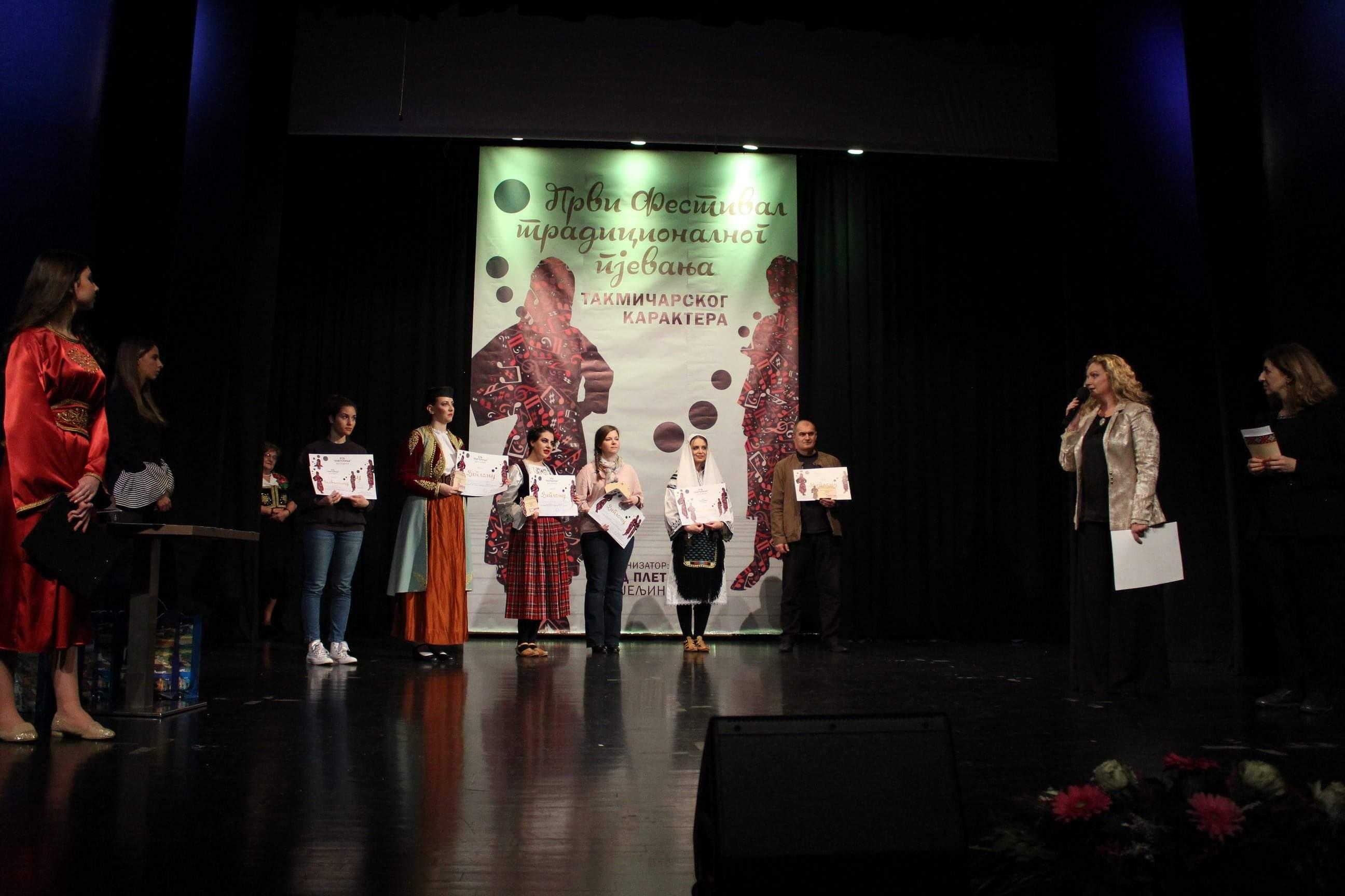FOTO U Bijeljini održan prvi Festival tradicionalnog pjevanja