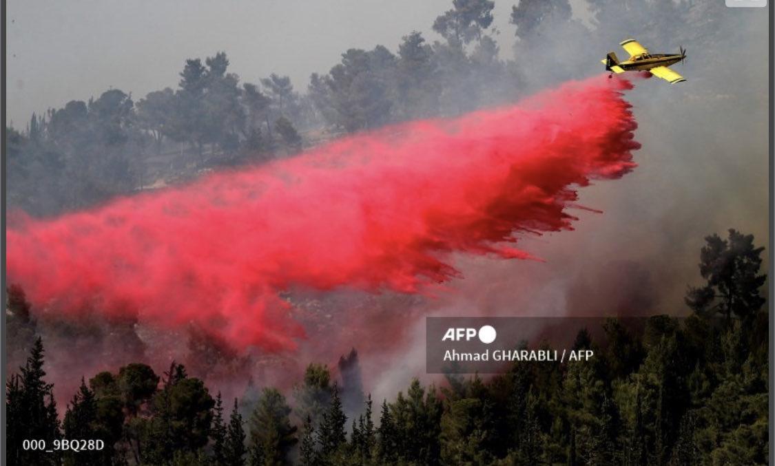 Veliki požar u blizini Jerusalima