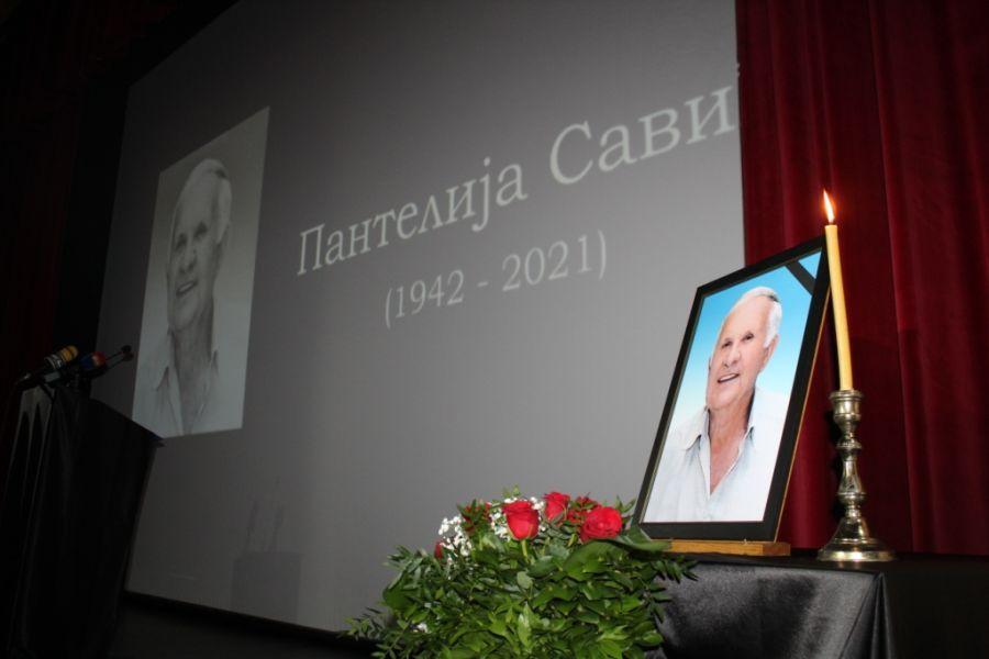 Održana komemoracija povodom smrti Pantelije Savića