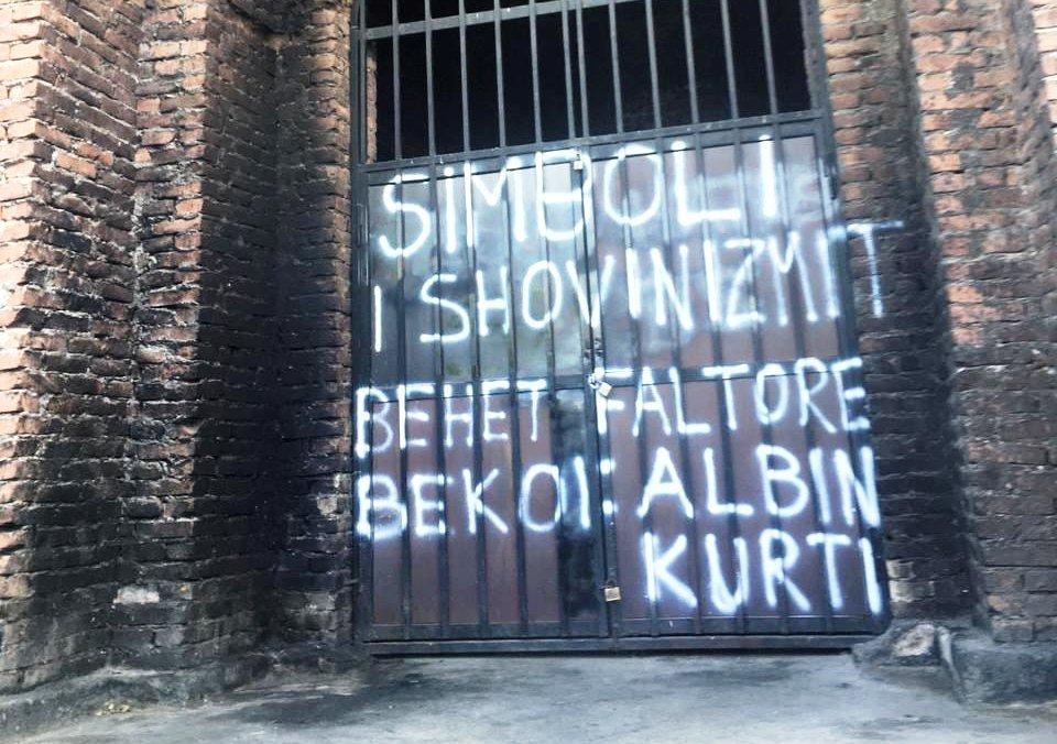 Haos ispred srpske crkve u Prištini, oglasila se SPC FOTO