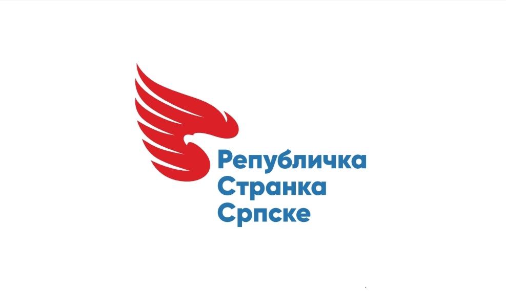 RSS: Srpska i Srbija danas su ponosne