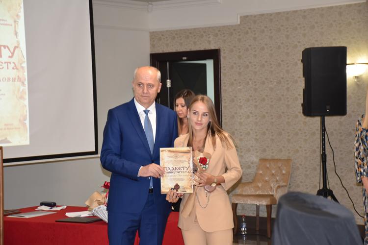 Katarini Pavlović, najboljem studentu Fakulteta poslovne ekonomije Bijeljina, uručena Plaketa Univerziteta