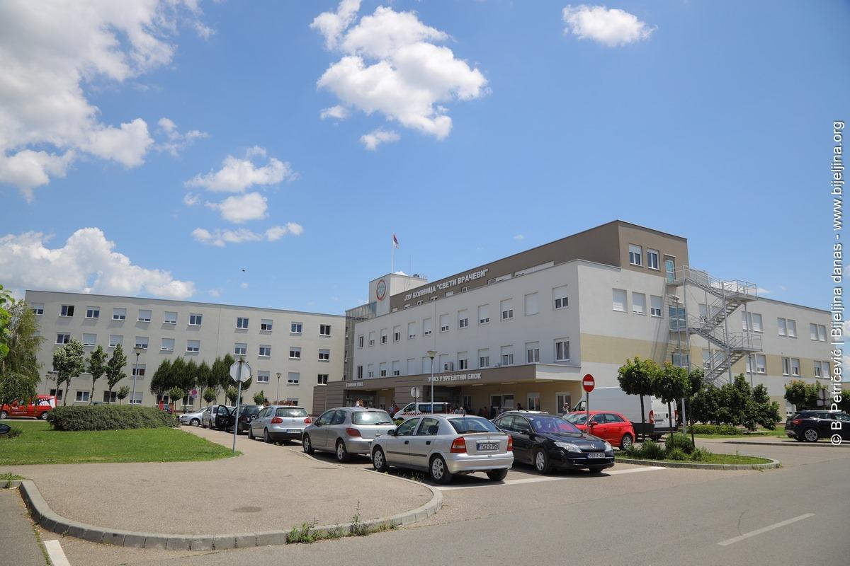 44 novozaražene osobe u Bijeljini, 471 u Srpskoj, četrnaest smrtnih slučajeva