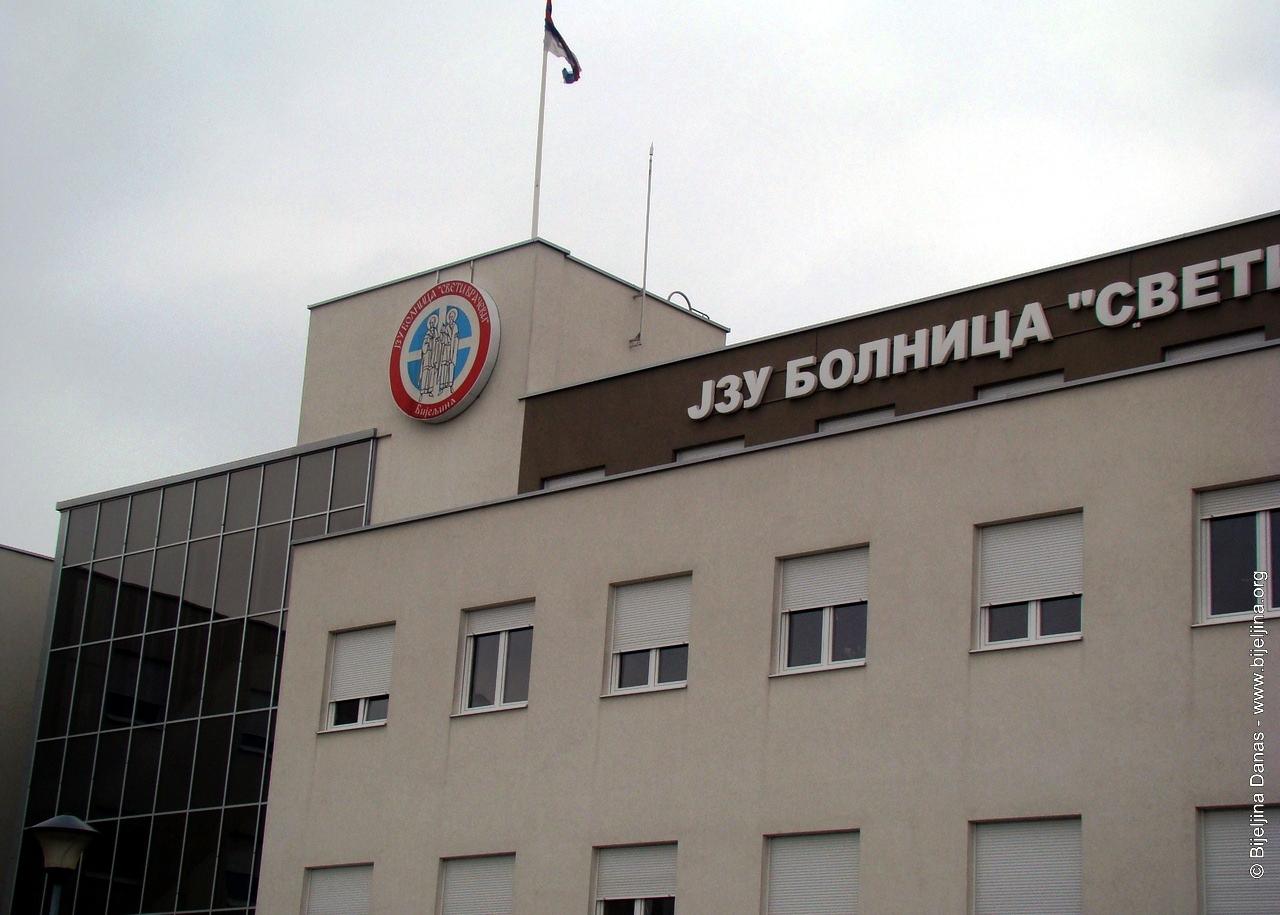 20 novozaraženih u Bijeljini, 226 u Srpskoj, preminulo dvadeset osoba