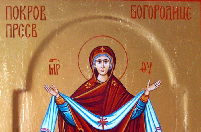Danas Pokrov Presvete Bogorodice